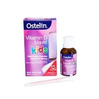 Ostelin 奥斯特林 液体VD滴剂 20ML