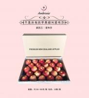【水果】新西兰爱布沙苹果 25个装(单果净重约150g-180g)内蒙古、新疆、西藏、青海不接单