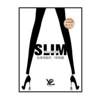 (买一赠一)YPL光速瘦身裤2代 瘦身裤/打底裤/燃脂裤(加厚秋冬款)买一送一YPL收腹裤