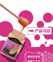 Streamland百香果蜂蜜 (买二送一蜂蜜糖)