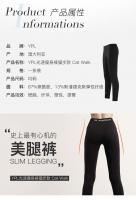 【买一送一】双十一特惠 YPL 光速瘦身裤 猫步款 Cat Walk 均码 150-175cm(150斤以下)送vanish运动背心一件