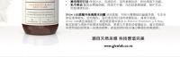 Glow Lab 蓝莓月桂 祖马龙香型清爽沐浴露400ml