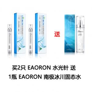 【买二送一套装】Eaoron 水光针两只 送 Eaoron南极冰川固态水一瓶