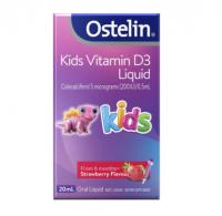 新包装 婴幼儿 儿童 KIds Ostelin 奥斯特林婴幼儿维生素D VD滴剂 20ml 本周秒杀