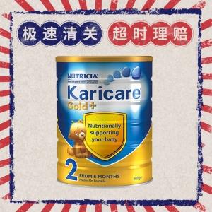 特快线新西兰直邮  Karicare可瑞康金装牛奶粉 2段 6罐1箱 900g 6-12个月