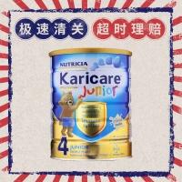 特快线新西兰直邮  Karicare可瑞康金装牛奶粉 4段 6罐1箱 900g 2岁以上