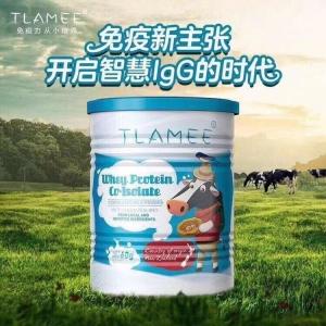 【一罐包邮价】TLAMEE 提拉米乳铁蛋白调制乳粉 60g*1罐 (1g*60袋)