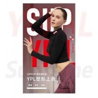 YPL Supreme 联名限定款瘦身塑形上衣 秋冬薄款女瑜伽服