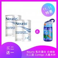 【买二送一组合】双十一特惠 Neurio 纽瑞优婴幼儿乳铁蛋白粉 白金版 增强免疫力 60小袋*1g