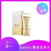【买一送一】【EAORON】水光针 去角质膏
