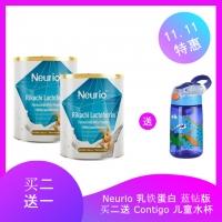 【买二送一组合】双十一特惠 Neurio 纽瑞优婴幼儿乳铁蛋白粉 蓝钻版 增强营养抵抗力 1g*60袋
