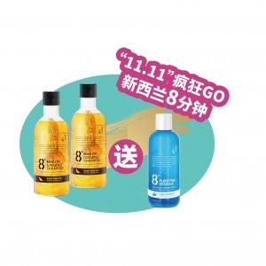 【买一送二】双十一特惠 买一瓶8+8分钟人参洗发水送瓶人参洗发水+1瓶8分钟海洋水