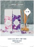 【买一送一】双十一特惠 Linden leaves 绽放系列 rose quartz 玫瑰水晶/ amethyst 紫晶 室内藤条 香薰100ml