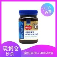 【国内现货】双十一 限时秒杀 Manuka Health蜜纽康 活性蜂蜜MGO30+ 500g请与新西兰直邮商品分开下单