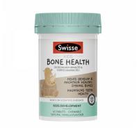 Swisse 儿童骨骼健康补钙咀嚼片 香草味 60粒
