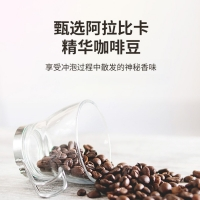 直播价 Moccona摩可纳 即享研磨口感香醇黑咖啡5号 200g 可本地邮寄