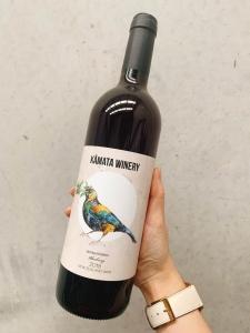 【国内仓】【2瓶包邮】KAMATA WINERY 限量版 蓝莓酒 750ml (下单务必备注身份证号码)