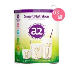A2 儿童成长营养奶粉 小安素 750g*3罐